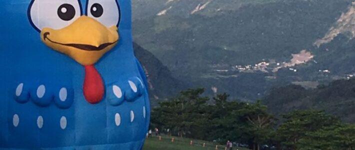 Galinha Pintadinha Participa da 6ª edição do Taiwan International Balloon Festival